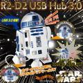 �֥������������� STAR WARS R2-D2 USB�ϥ� 3.0 4�ݡ��� StarWars�פξ��ʥ�ӥ塼�ܺ٤�