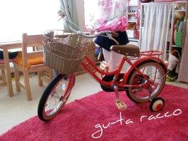 ハッチ 16型 HC162 子供用自転車 ...
