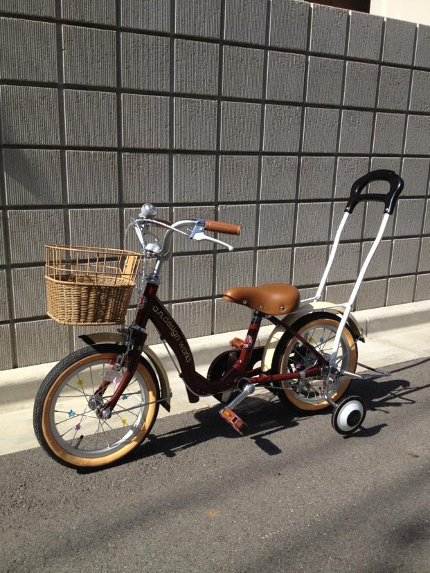 楽天市場】自転車 子供用 14 ...