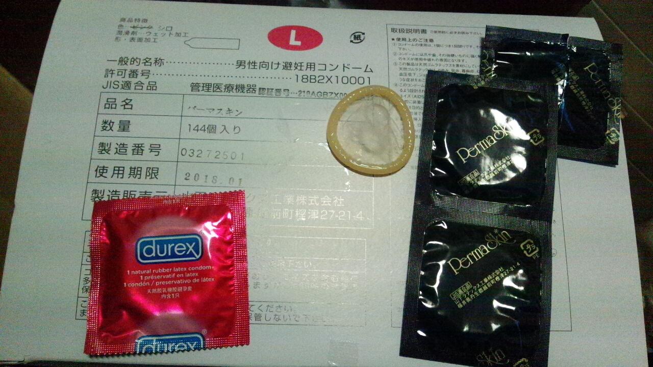 コンドーム装着画像 レビュアー投稿画像