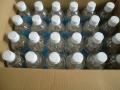 「炭酸水 500ml 24本 または 炭酸水 レモン 送料無料 国産 激安」の商品レビュー詳細を見る