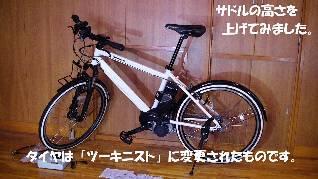 電動自転車 電動自転車 おすすめ 女性 : ... 電動自転車/クロスバイク