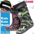 「キッズ レインブーツ 長靴 名前 子供 黒 ピンク カモフラージュ 緑 グリーン ハート 1765 紐」の商品レビュー詳細を見る