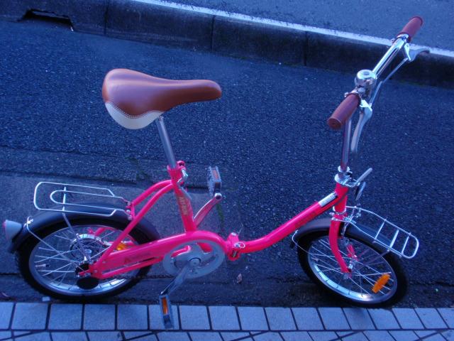 ... 自転車 前後荷台付き 【代引き
