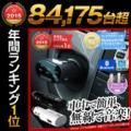 �֡ڳ�ŷǯ�֥��3ǯϢ³1�̡�����̵�� bluetooth NFC �б� �磻��쥹 ̵�� FM�ȥ�ߥå��� �֥롼�ȥ����� �ֺ� ���ں��� iPhoneSE iPhone6s iPhone6 Plus iPad ���֥�å� ���������ǥ��� USB ���ޡ��ȥե��� ���ޥ� �����ե��� �� ���� �����������åȡפξ��ʥ�ӥ塼�ܺ٤�