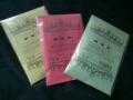 「【アウトレット】プリュム サシェ #ボン・クラージュ 香り袋(60mL)【プリュム(plume)】」の商品レビュー詳細を見る
