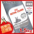 �֥?��륫�ʥ� ������륻�ƥ��� ���������Ф����ˤʤ�ǭ�� 1.5kg / �¿��������� / �?��륫�ʥ� ������륱�� [ROYAL CANIN FCN ǭ�ѥɥ饤/ǭ] JAN:3182550717182 #w-105185-00-00 [CTA]�פξ��ʥ�ӥ塼�ܺ٤�