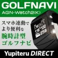 �֡ڷ���SALE�ۥ�ԥƥ르��եʥ� AGN-Watch2(K)ATLASPORT(���ȥ饹�ݥ��) �ӻ�������եʥ� GOLFNAVI ��Yupiteru��ľ�Ρۡڳ�ŷ���Ρۡפξ��ʥ�ӥ塼�ܺ٤�
