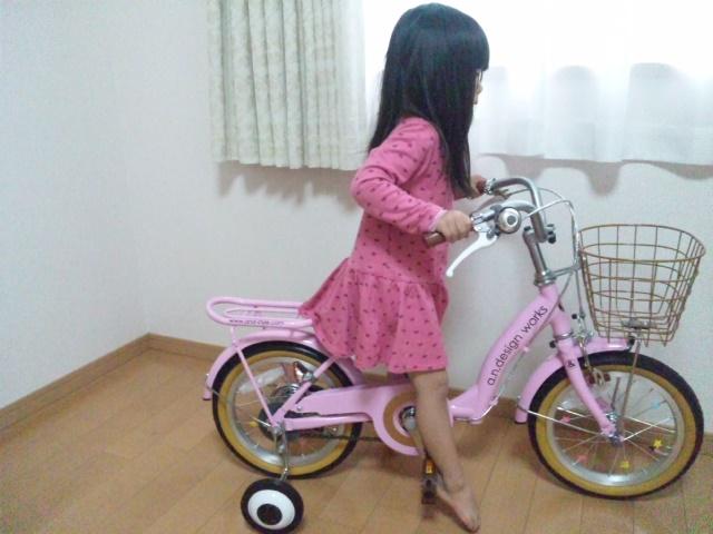 ... おしゃれ おすすめ かご 自転車