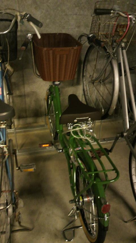 20インチ WP203 ペット乗せ自転車 ...