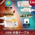 ��iOS9.0�б�iPhone6s iPhone5 iPhone5S iPad mini Air iphone6s Plus �����֥� ���ť����֥� USB�����֥� USB USB ������ ���� ����̵����ҤȤĥ����ڡ���»��桪iphone �����֥� Android �����֥�iPhone6S iPhone6 iPhone5 iPhoneSE iPhone5S iPad mini iphone �饤�ȥ˥����֥� usb�����֥� 1m ���ѵ� �����֥� ���ť����֥� ���Ŵ�02P18Jun16�פξ��ʥ�ӥ塼�ܺ٤�