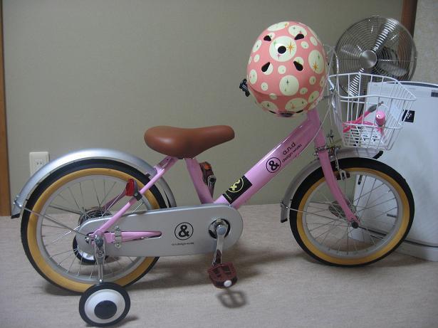 自転車の キッズ 自転車 おしゃれ 16インチ : 16インチ】 V16 子供用自転車 ...