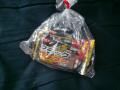 「ブラックサンダー(1本入)[ブラックサンダー お菓子 おやつ]」の商品レビュー詳細を見る
