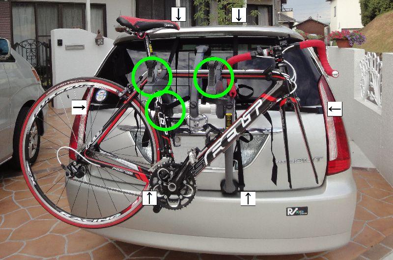 自転車の 自転車 キャリア 背面 : 市場】TERZO/サイクルキャリア ...