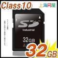 「SDカード 32GB class10 [ 上海問屋セレクト SDHCカード 高速 クラス10記録用 カメラ用 写真 デジカメ 大容量 ](967809)」の商品レビュー詳細を見る