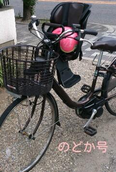 ... 自転車用チャイルドシート FCS