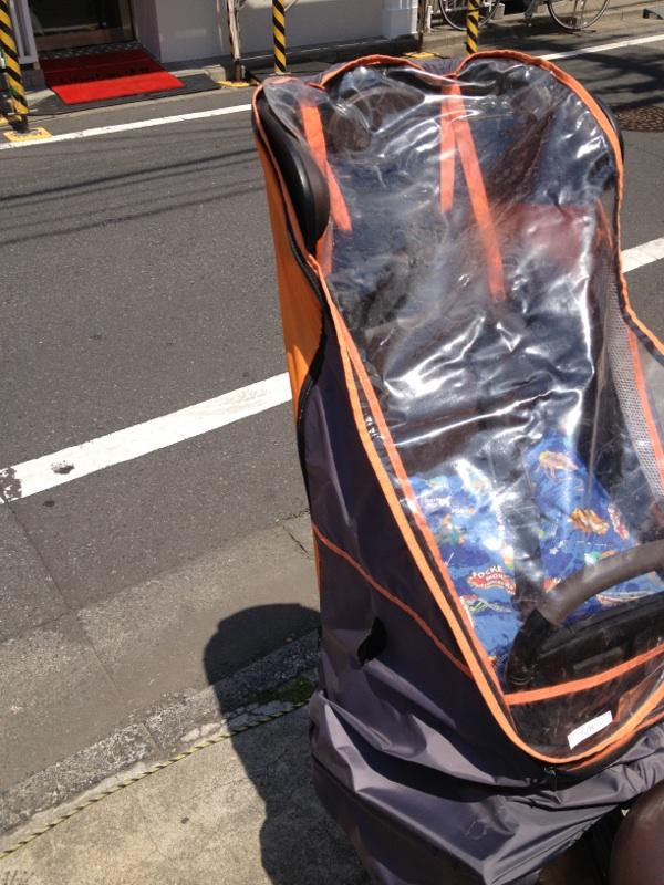 で1000円引き!子供乗せ自転車 ...