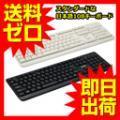 �֥����ܡ��� USB��³ USB�����ܡ��� PC �ѥ����� PS3�б� ����������� �ե륭���ܡ��� 108���ܸ졡�֥�å����ۥ磻�� 3R-KCKB04UBK��3R-KCKB04UWT������̵���� 1702TRZT^�פξ��ʥ�ӥ塼�ܺ٤�