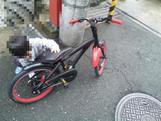 ... 子供のためのスポーツ自転車 18