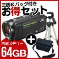 �֡�����̵���ۡڻ��ӡ��Хå��դ��������åȡ�JVC(�ӥ�����) ���֥ꥪ(Everio) �ӥǥ������ GZ-RX500-B �ڥ֥�å��� �ɿ� ��ũ �ɿ� �Ѿ� ���㲹 �ӥǥ��� KA-1100 ���ء����ࡢ´�ȡפξ��ʥ�ӥ塼�ܺ٤�