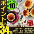 �֡�MAX42�ܡ��ŷ�������봶�պ״���桿����̵�� ��åե� ��åե����� �ڤ�����16���ޤǡ� �ݥ����10�� ��ŵ�դ��쥳��� ��åե�ܡ�������[RWB-1]recolte Waffle Bowl Maker ��smtb-F�ۥ�åե�ܥ��� ��åե륫�åספξ��ʥ�ӥ塼�ܺ٤�