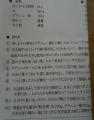 「《図司穀粉》冷しわらび餅粉【500g】」の商品レビュー詳細を見る