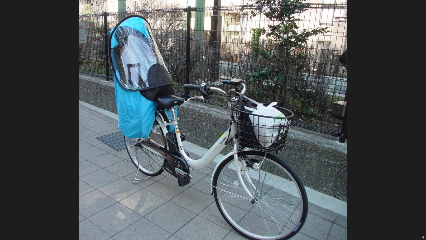 購入者さんの送料無料 自転車 ...