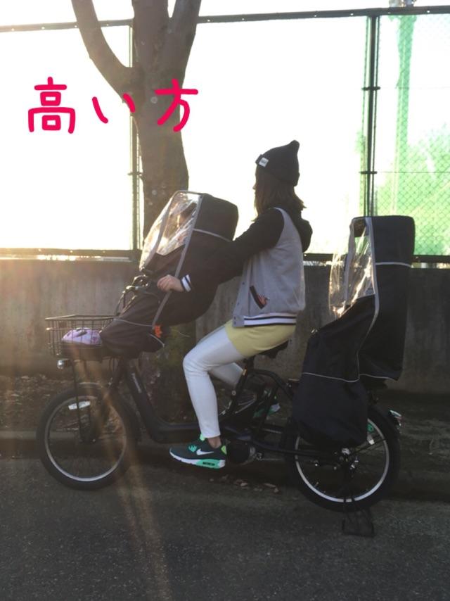 ... 乗せ自転車の後付チャイルド
