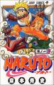 「hrf09386 NARUTO(1) 岸本斉史【中古】【漫画】」の商品レビュー詳細を見る