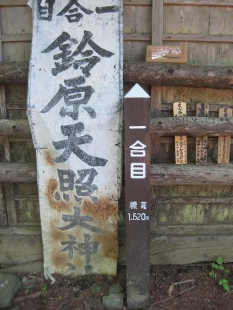 20120629huji1-5 024.JPG