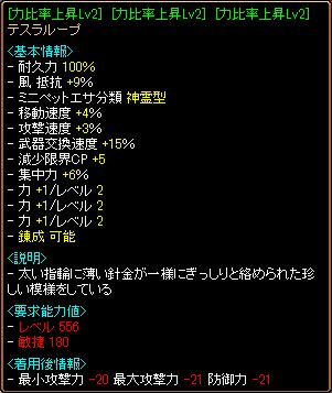 0909_鏡素材1.png