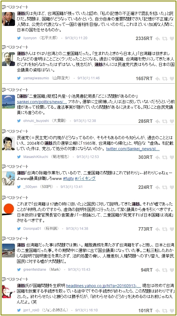 renhou-05-vert.jpg