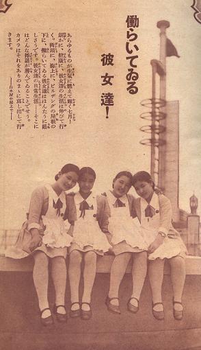 婦女界7月号・1932年グラビア4.jpg