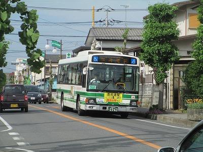 バス 時刻 内陸 表 千葉