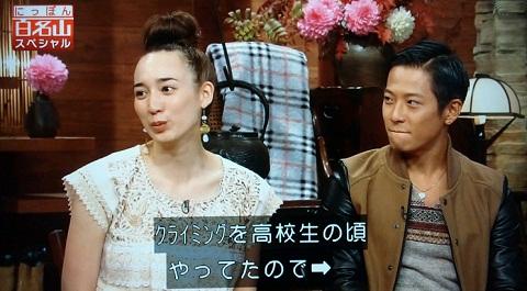 20121127用13.JPG