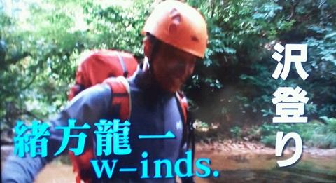 20121127用1.JPG