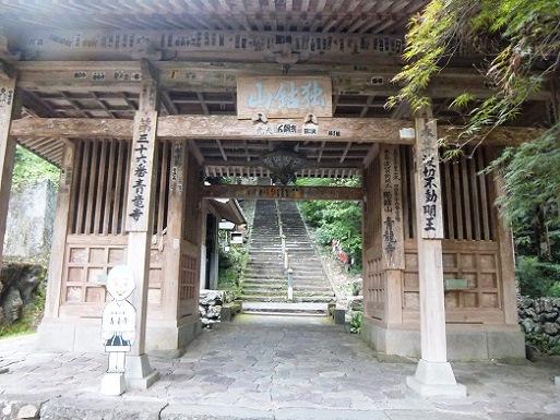 第36番札所青竜寺.jpg