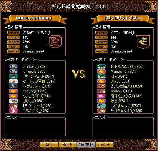 0617_エロテロ_I2.png