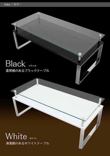 二色い対応 ガラステーブル