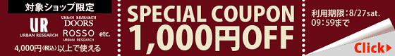 700_100_coupon.png