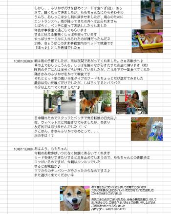 2012.6.14-4.jpg