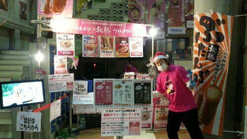 rblog-20161218105924-01.jpg