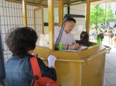 隆三杉IMG_5085.JPG