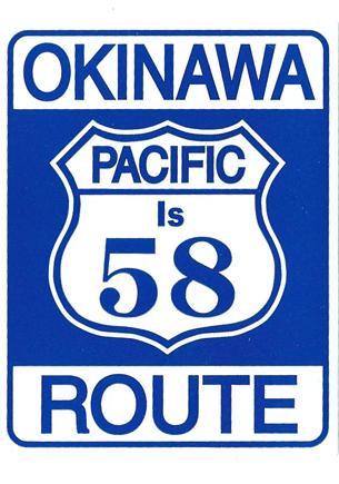 沖縄ステッカー 国道58号線