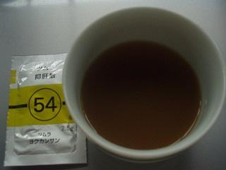 漢方薬1.jpg