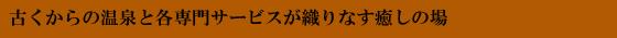 toji_title.jpg