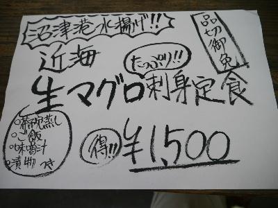 2012伊豆5月3-12.JPG