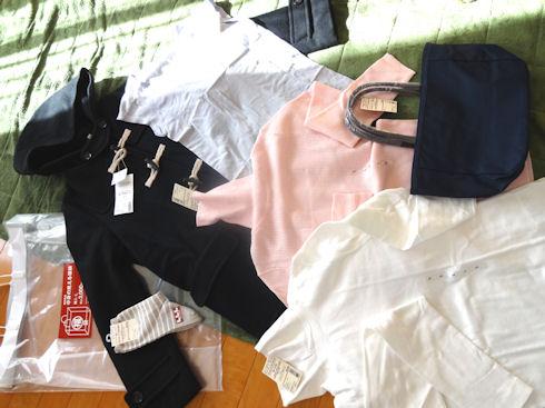 福袋ネタバレ・2013年☆無印良品・婦人服 | 趣味の旅行とパン作り - 楽天ブログ