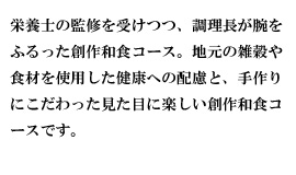 toji_text07.jpg