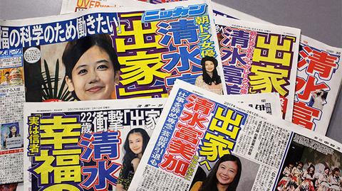 清水富美加新聞NEWS.jpg